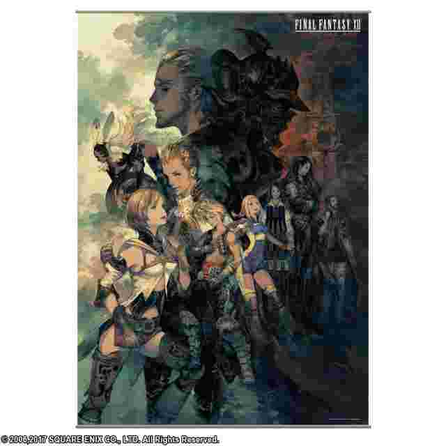 Screenshot des Spiels FINAL FANTASY XII THE ZODIAC AGE WALL SCROLL POSTER