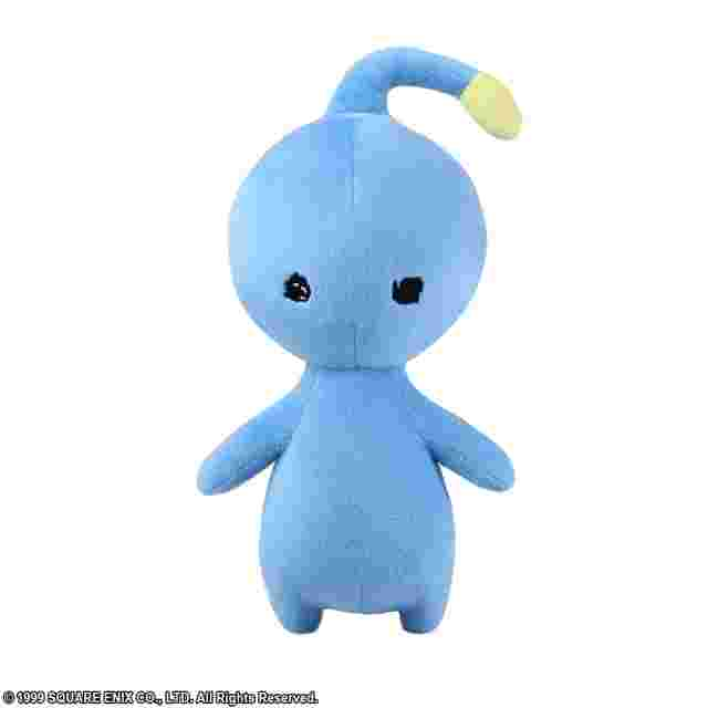 Screenshot for the game FINAL FANTASY VIII - PuPu Plush
