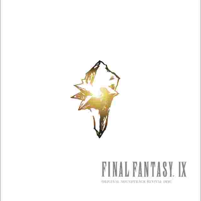 Screenshot for the game FINAL FANTASY IX Original Soundtrack Revival Disc [BLU-RAY]