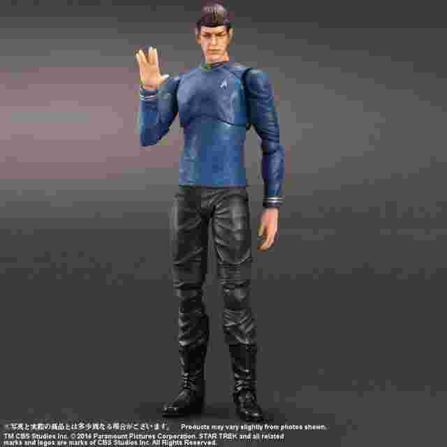 Screenshot for the game STAR TREK PLAY ARTS KAI [Spock]