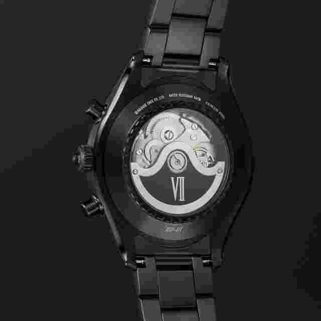 Capture d'écran du jeu FINAL FANTASY VII Chronograph <Sephiroth>
