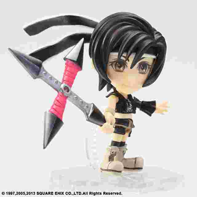 Captura de pantalla del juego FINAL FANTASY TRADING ARTS MINI KAI No.12 [Yuffie Kisaragi]