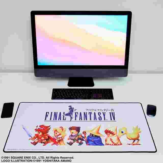 Screenshot des Spiels FINAL FANTASY IV GAMING MOUSE PAD