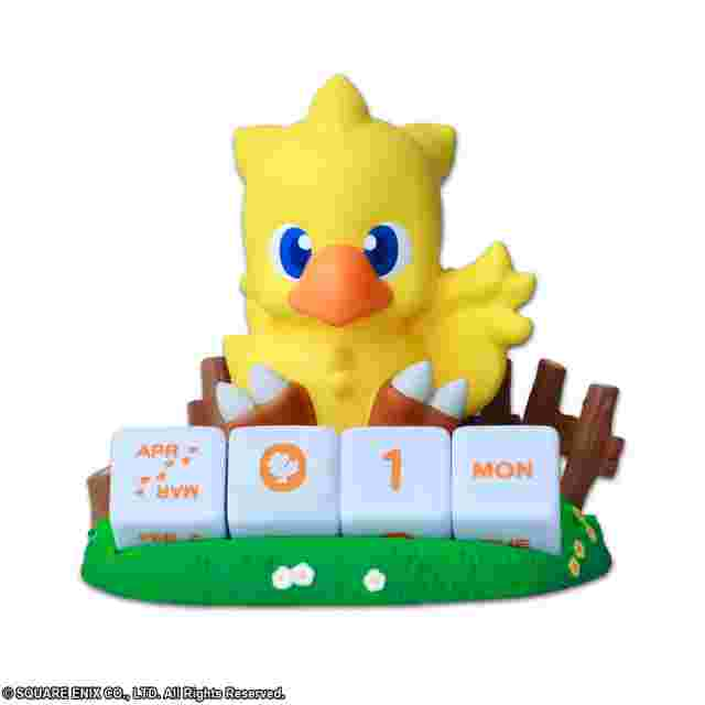 Screenshot for the game FINAL FANTASY Perpetual Calendar - Chocobo