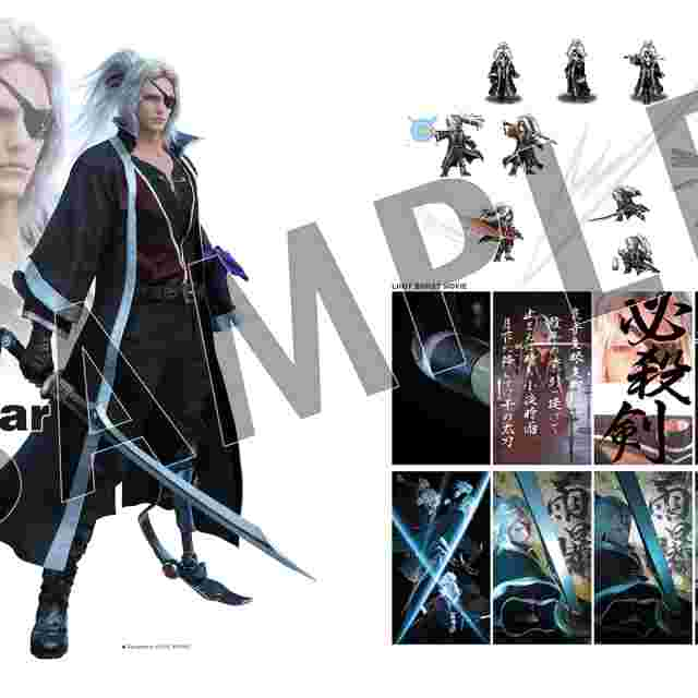 cattura di schermo del gioco FINAL FANTASY BRAVE EXVIUS THE ART WORKS III