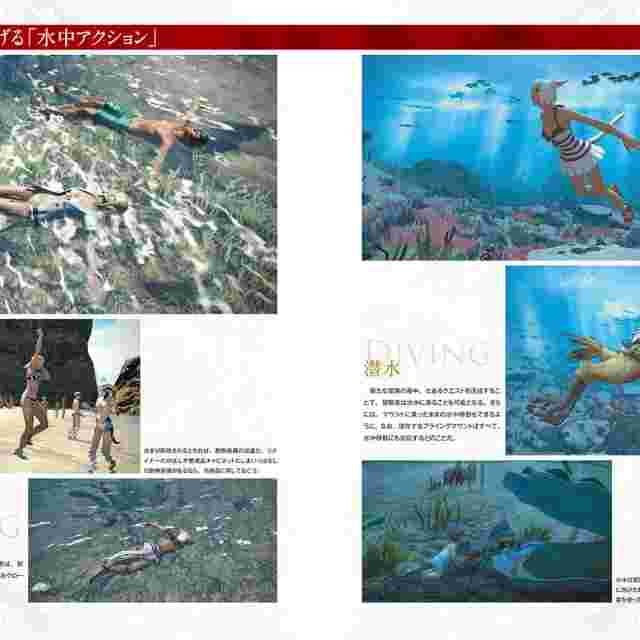 Screenshot for the game FINAL FANTASY® XIV: Official Magazine - SUMMER 2017 [Import Book]