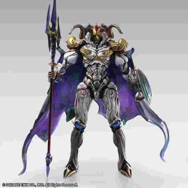 Screenshot des Spiels Limited Edition Final Fantasy Creatures Bring Arts – Set: Odin und Sleipnir