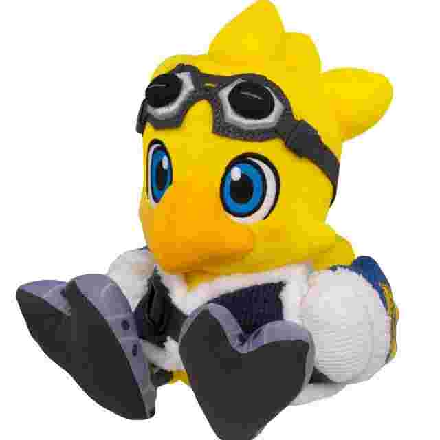 Screenshot for the game FINAL FANTASY XIV ALPHA CHOCOBO PLUSHIE
