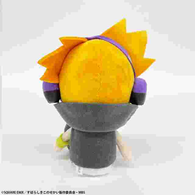 Screenshot for the game The World Ends with You The Animation Plush - NEKU [PLUSH]
