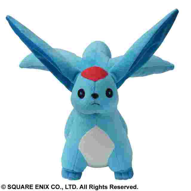 Screenshot for the game FINAL FANTASY® XIV: HEAVENSWARD™ EMERALD CARBUNCLE [PLUSH]