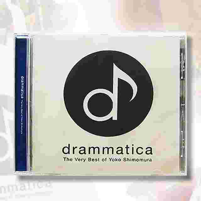 Screenshot des Spiels Drammatica [Music Disc]