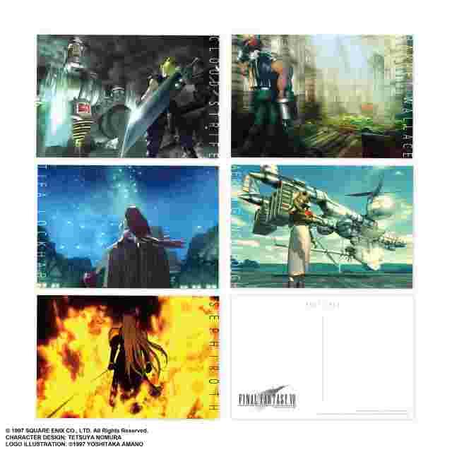 Screenshot for the game FINAL FANTASY VII Postcard Set Image Art