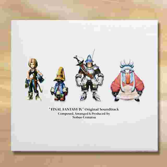 Screenshot des Spiels FINAL FANTASY IX Original Soundtrack [4 CD] [Music Disc]