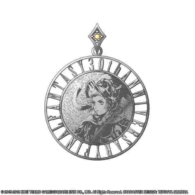 Capture d'écran du jeu DISSIDIA FINAL FANTASY Silver Coin Pendant - ONION KNIGHT (CHEVALIER OIGNON)