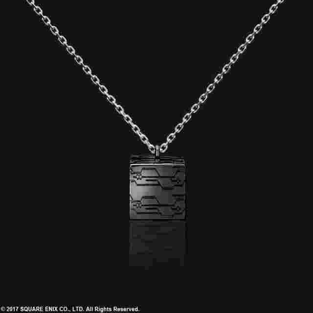 Screenshot for the game NieR: AUTOMATA™ Silver Necklace Black Box [Jewelry]