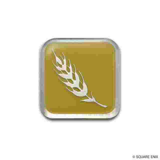 Screenshot for the game FINAL FANTASY® XIV: CLASS ICON BOTANIST