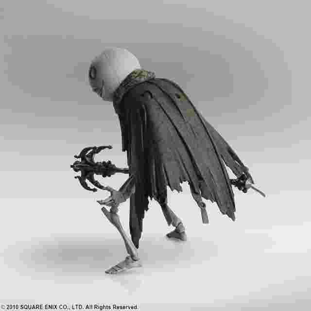 Screenshot for the game NieR Replicant BRING ARTS™ Nier & Emil Set [ACTION FIGURE]