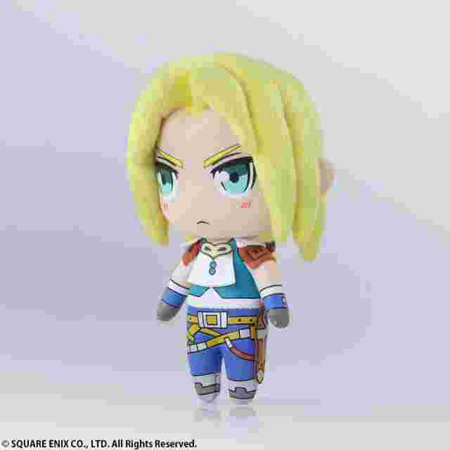 Screenshot des Spiels FINAL FANTASY mini PLUSH: FINAL FANTASY IX ZIDANE