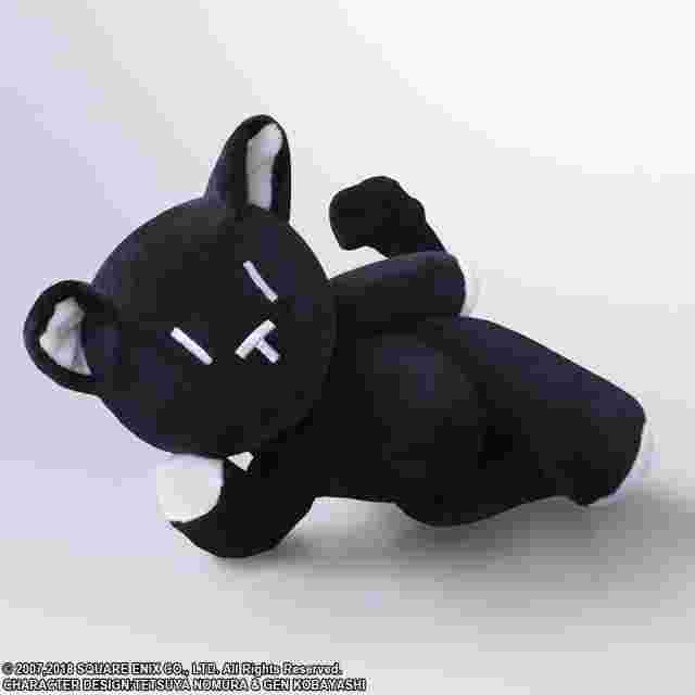 Capture d'écran du jeu The World Ends with You –Final Remix– Peluche articulée Mr. Mew