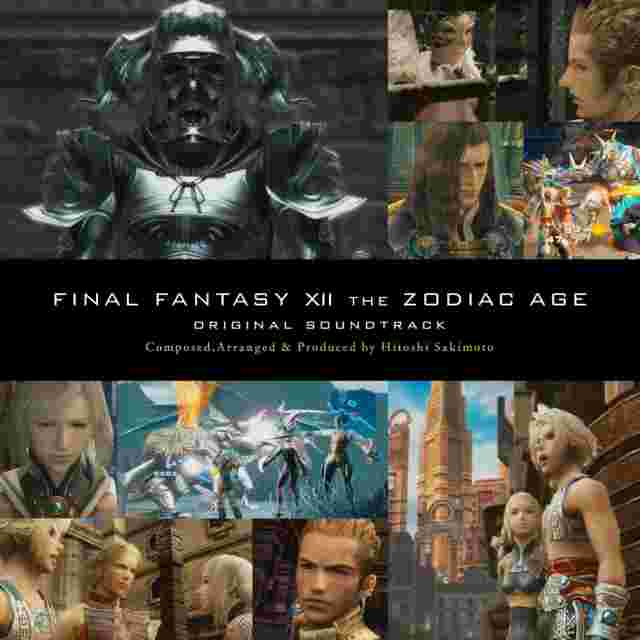 Screenshot for the game FINAL FANTASY® XII THE ZODIAC AGE Original Soundtrack - Standard Edition [BLU-RAY]