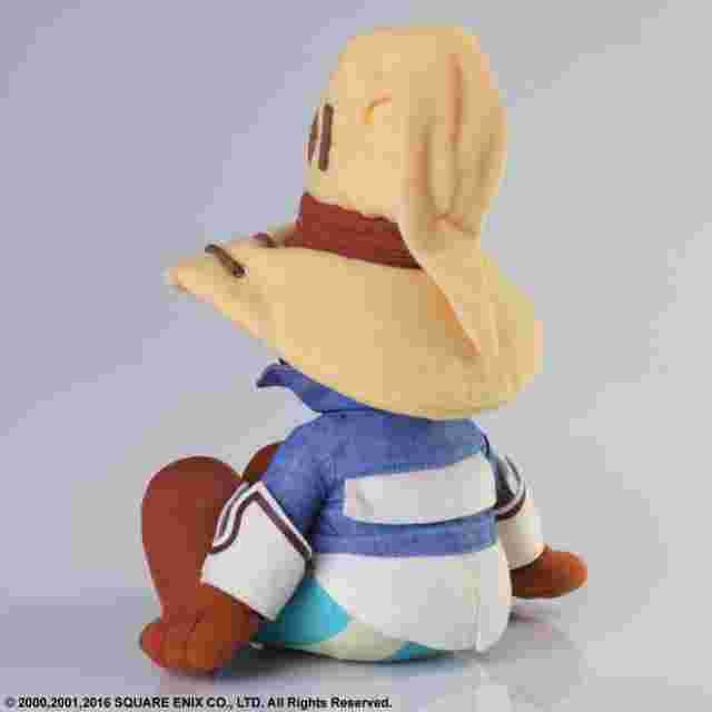 Screenshot for the game FINAL FANTASY IX PLUSH - Vivi Ornitier