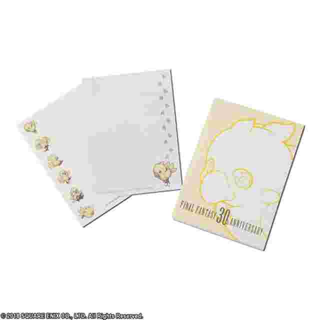 Screenshot for the game FINAL FANTASY CHOCOBO Notepad
