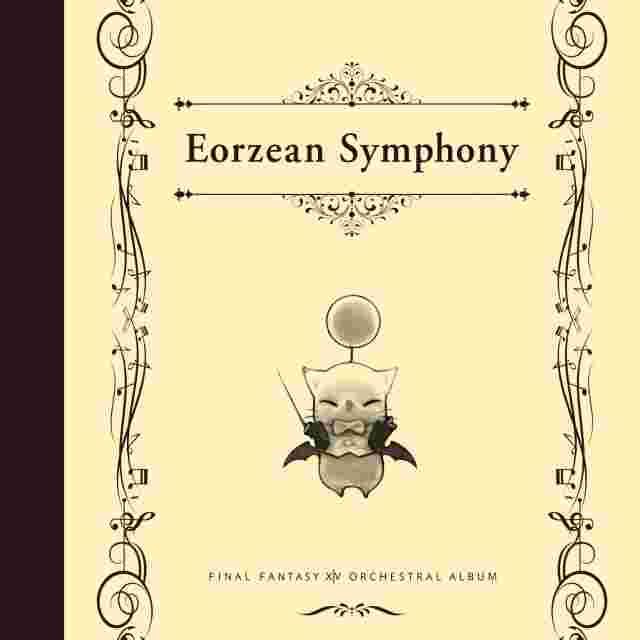 Screenshot for the game EORZEAN SYMPHONY: FINAL FANTASY XIV ORCHESTRAL ALBUM