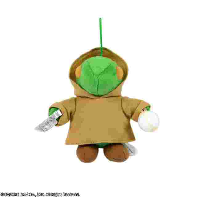 Screenshot for the game FINAL FANTASY Plush Mascot – Tonberry