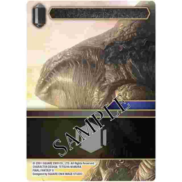 Screenshot for the game FINAL FANTASY TRADING CARD GAME CUSTOM STARTER SET: FINAL FANTASY X [FFTCG]