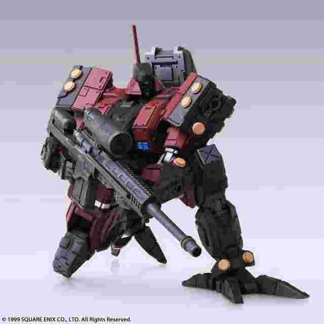 Screenshot for the game FRONT MISSION 3 WANDER ARTS Grille Sechs Wulong - Centipede Variant [ACTION FIGURE]
