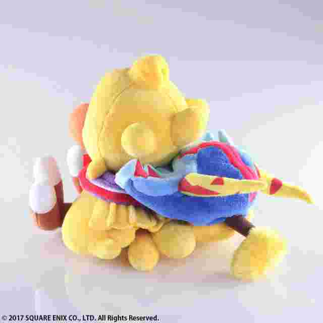 Screenshot for the game FINAL FANTASY® 30th Anniversary PLUSH CHOCOBO [PLUSH]