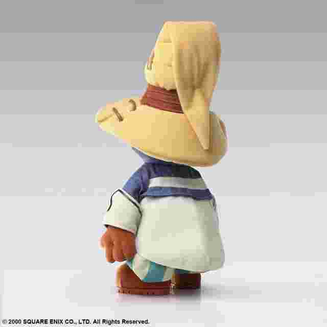 Screenshot des Spiels FINAL FANTASY IX ACTION DOLL VIVI ORNITIER