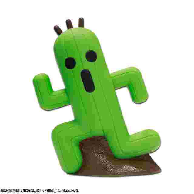 Screenshot for the game FINAL FANTASY® MASCOT COIN BANK CACTUAR