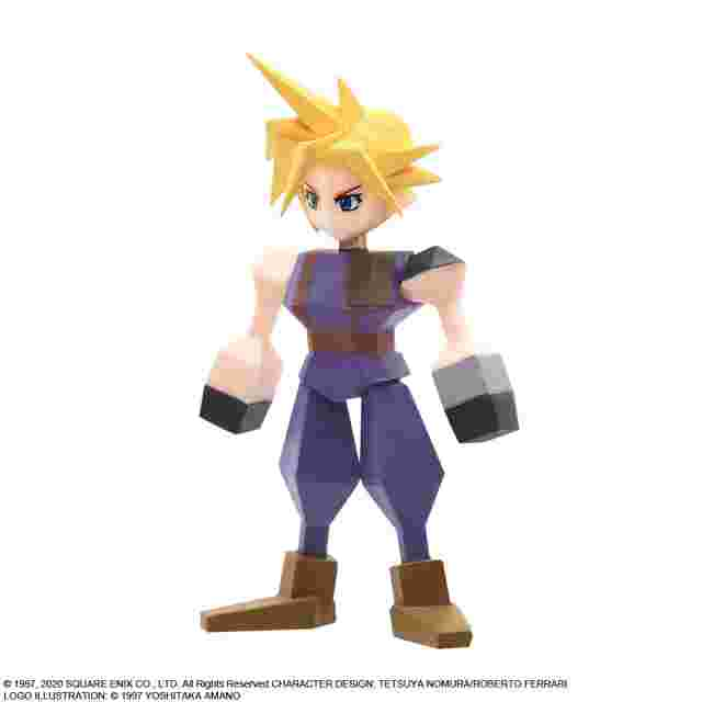Screenshot for the game FINAL FANTASY VII POLYGON FIGURE - SET OF 8 BOX VERSION