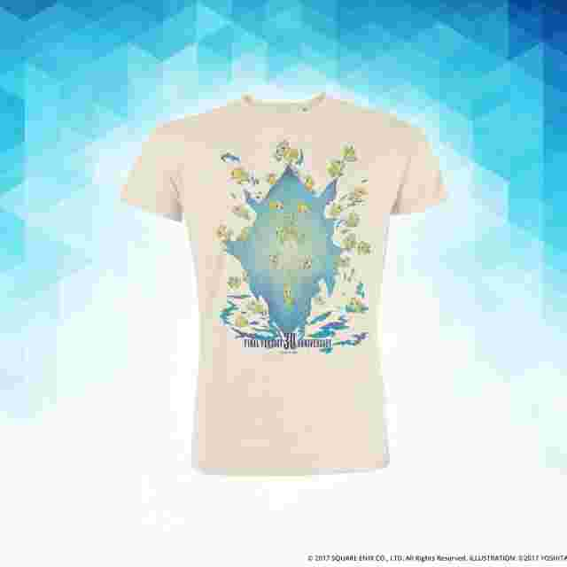 Screenshot for the game FINAL FANTASY 30th Anniversary T-Shirt S