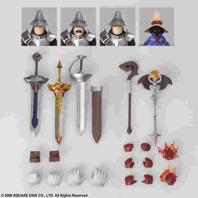 Screenshot for the game FINAL FANTASY IX BRING ARTS - VIVI ORNITIER & ADELBERT STEINER