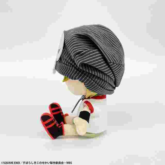 Screenshot for the game THE WORLD ENDS WITH YOU THE ANIMATION PLUSH - BEAT