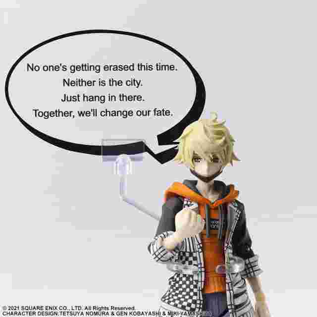 Screenshot des Spiels NEO THE WORLD ENDS WITH YOU BRING ARTS ACTION FIGURE - RINDO