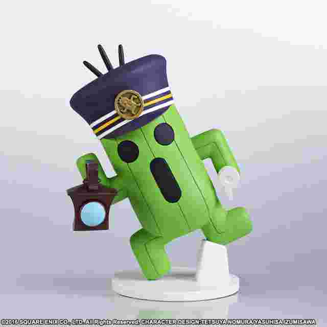 Screenshot for the game WORLD OF FINAL FANTASY STATIC ARTS MINI - CACTUAR CONDUCTOR