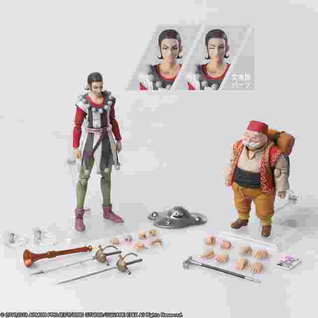 Screenshot des Spiels DRAGON QUEST XI Streiter des Schicksals Bring Arts – Rionaldo und Bodo - Die SQUARE ENIX Limited Edition