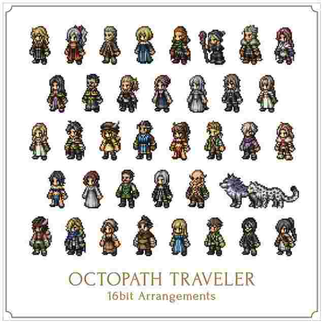 Screenshot for the game OCTOPATH TRAVELER 16Bit BGM