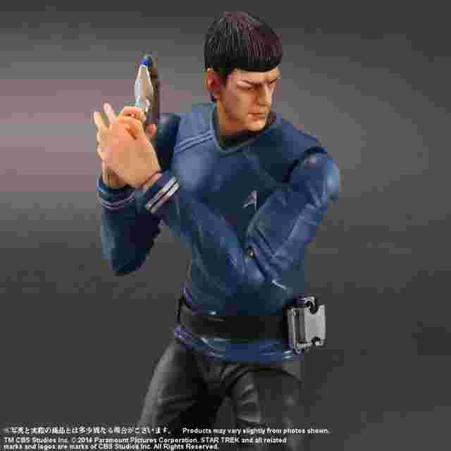 Screenshot for the game STAR TREK PLAY ARTS KAI [Spock]