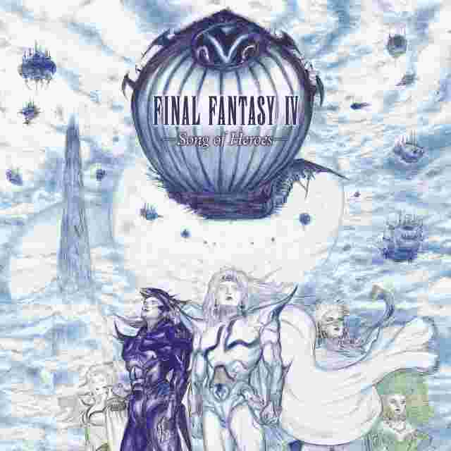 Screenshot for the game FINAL FANTASY IV -Song of Heroes- [VINYL]