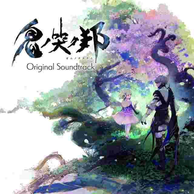 Screenshot for the game ONINAKI Original Soundtrack