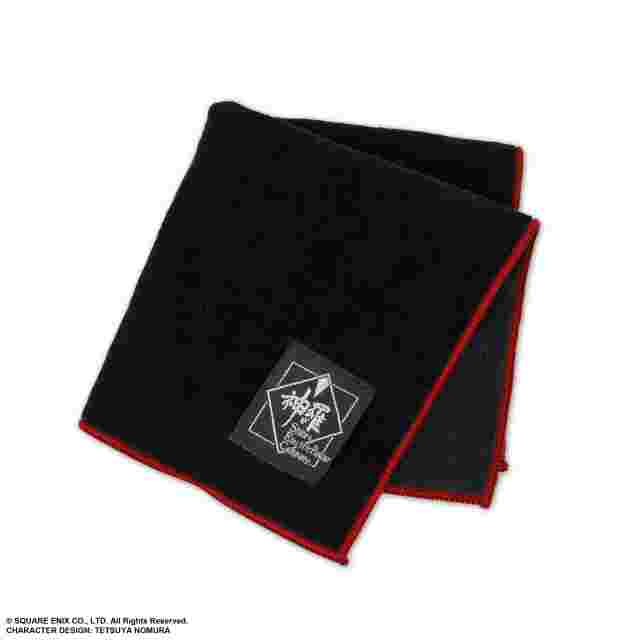 Screenshot for the game FINAL FANTASY VII Hand Towel: Shinra