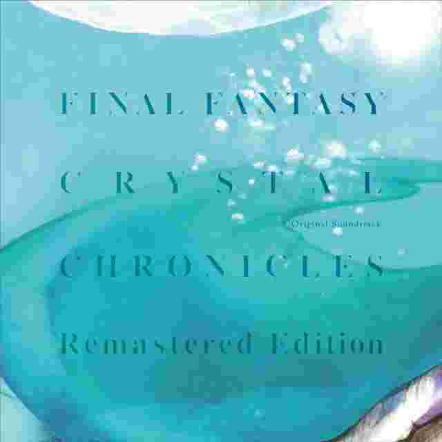 cattura di schermo del gioco FINAL FANTASY CRYSTAL CHRONICLES REMASTERED EDITION ORIGINAL SOUNDTRACK
