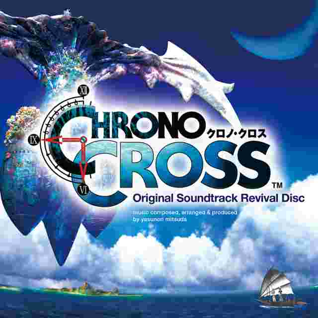 Screenshot for the game Chrono Cross Original Soundtrack Revival Disc [BLU-RAY]