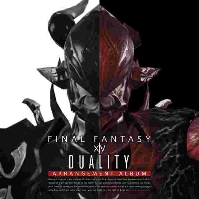 Screenshot for the game FINAL FANTASY XIV DUALITY - ARRANGEMENT ALBUM