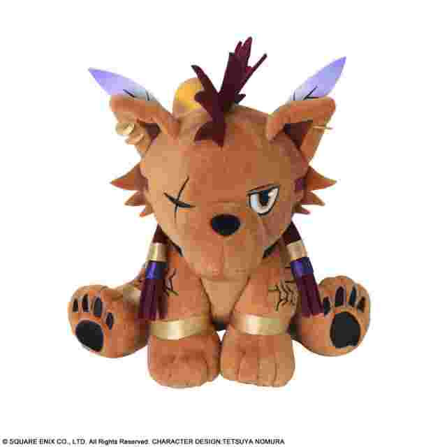 Screenshot des Spiels FINAL FANTASY VII ACTION DOLL RED XIII