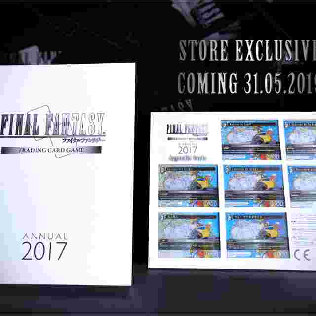 Capture d'écran du jeu FINAL FANTASY TRADING CARD GAME ANNUAL BOOK 2017